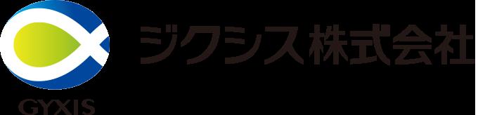 ジクシス株式会社